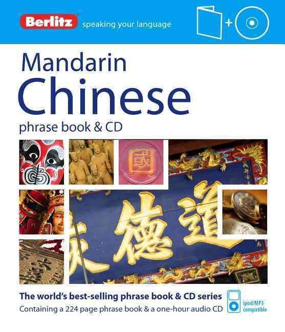 Berlitz Mandarin Chinese Phrase Book + Cd By Berlitz International, Inc. (COR)